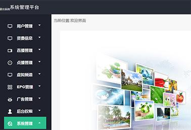 郑州iptv系统的小编简述酒店互动电视的服务内容
